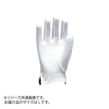 【代引き・同梱不可】勝星 縫製手袋(スムス手袋) コットンセームS.O ♯201 L 12双