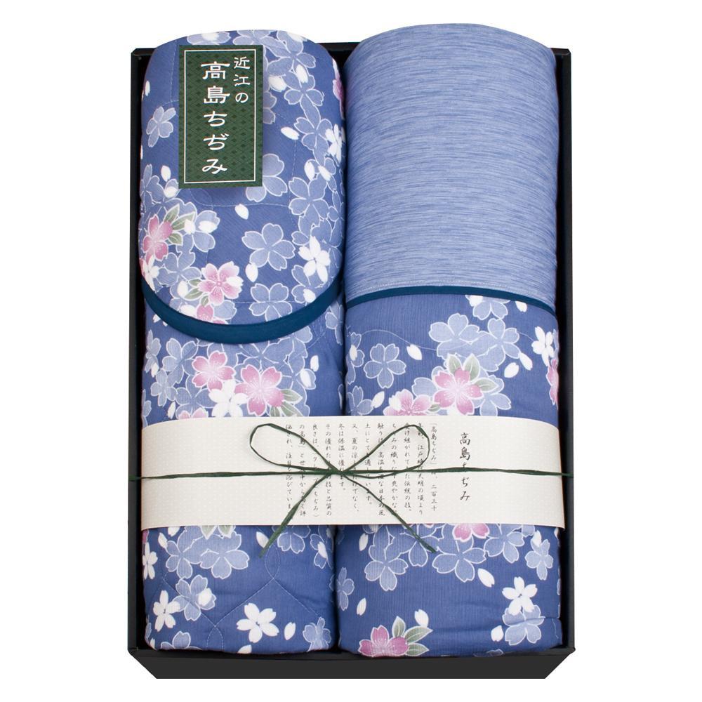【代引き・同梱不可】素材の匠 近江高島ちぢみ 肌布団・敷パッドセット WAT-18003