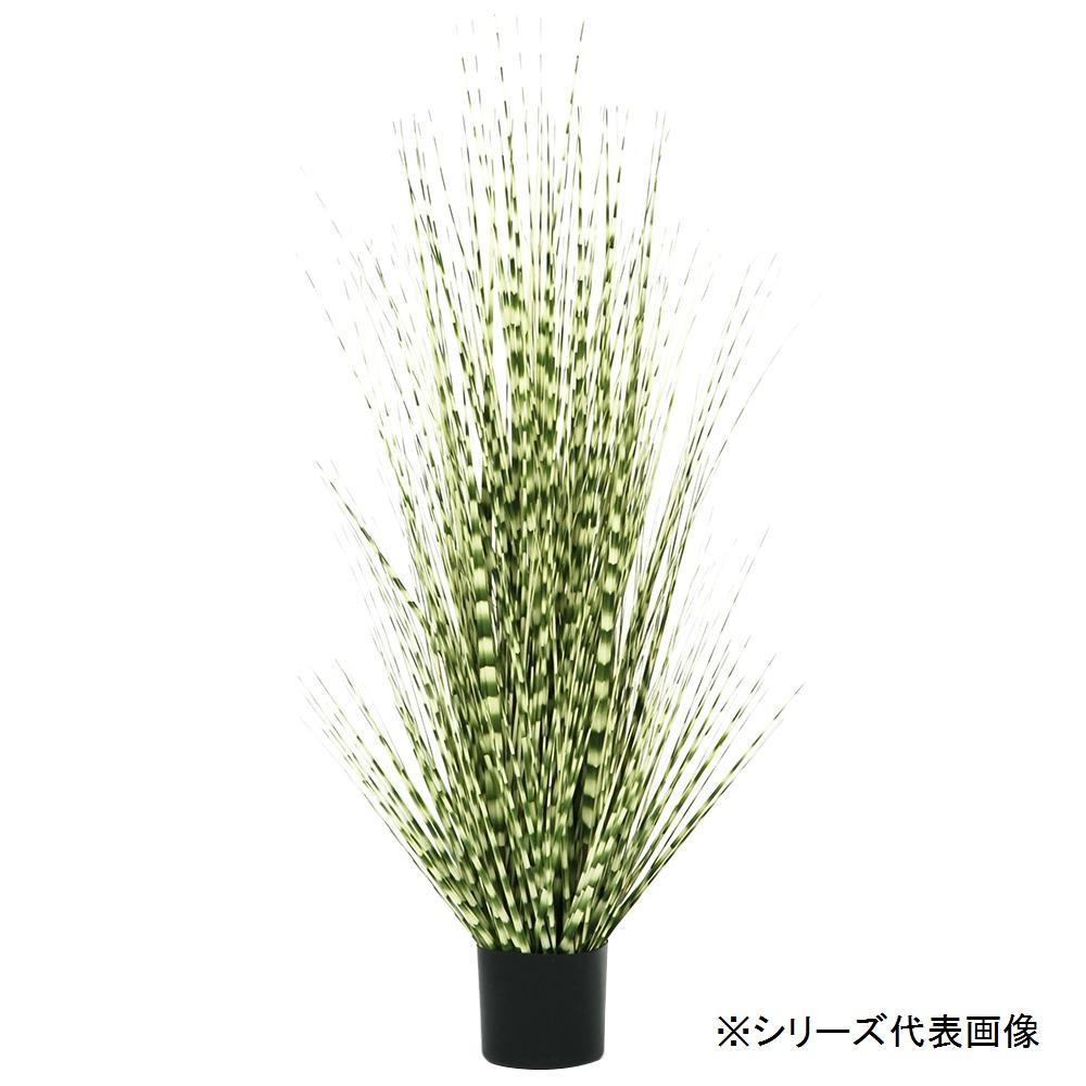 【代引き・同梱不可】人工観葉植物 ゼブラグラス L 約140cm 158010600