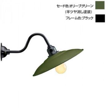 【代引き・同梱不可】リ・レトロランプ オリーブグリーン×ブラック RLL-2