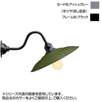 【代引き・同梱不可】リ・レトロランプ アッシュグレー×ブラック RLL-2