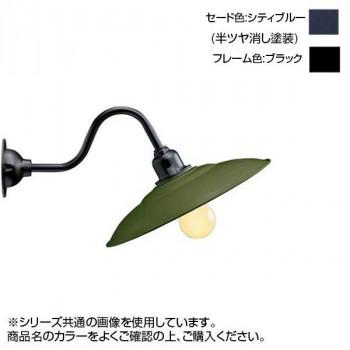 【代引き・同梱不可】リ・レトロランプ シティブルー×ブラック RLL-2