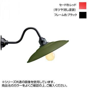 【代引き・同梱不可】リ・レトロランプ レッド×ブラック RLL-2
