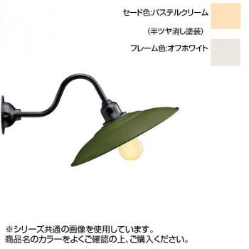【代引き・同梱不可】リ・レトロランプ パステルクリーム×オフホワイト RLL-2