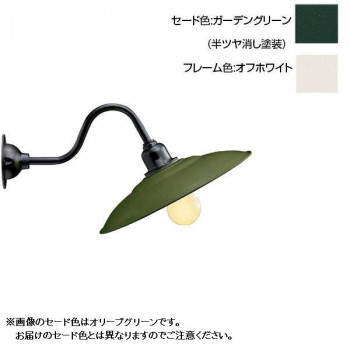【代引き・同梱不可】リ・レトロランプ ガーデングリーン×オフホワイト RLL-2