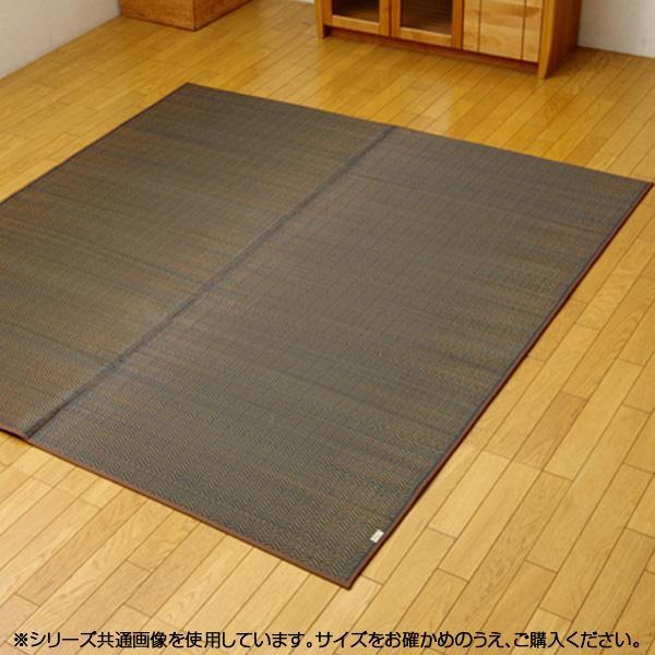 【代引き・同梱不可】純国産 い草ラグカーペット 『Fルーツ』 ブラウン 190×190cm 8228820