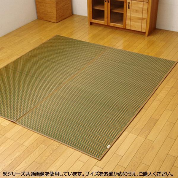 【代引き・同梱不可】純国産 い草ラグカーペット 『Fリブロ』 グリーン 190×190cm 8228570