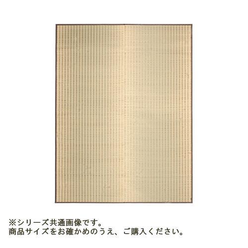 【代引き・同梱不可】国産い草センターラグ 朝間(あさま) 約191×250cm 81930201