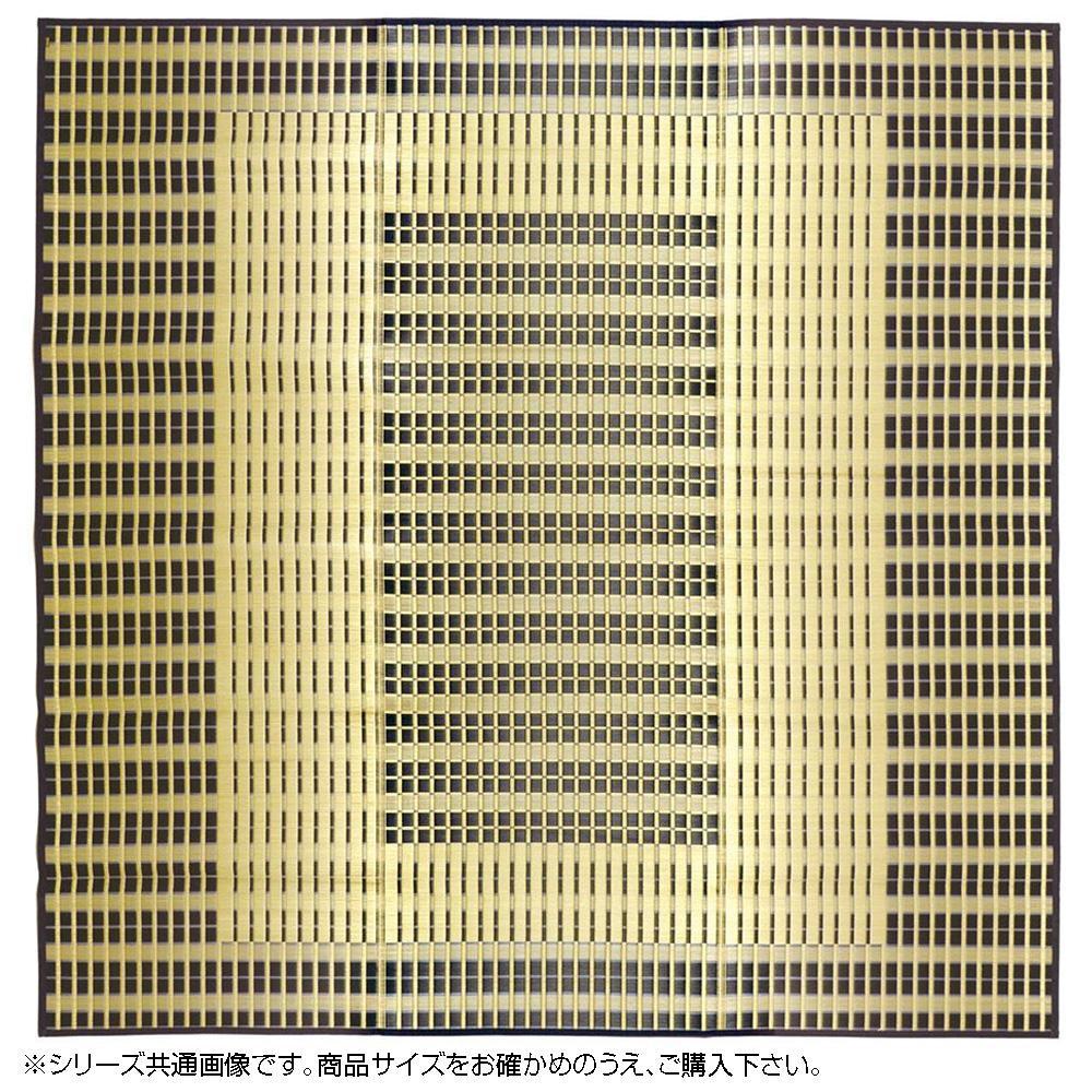 【代引き・同梱不可】国産い草センターラグ 築彩(ちくさい) 約261×261cm ブルー 28922020
