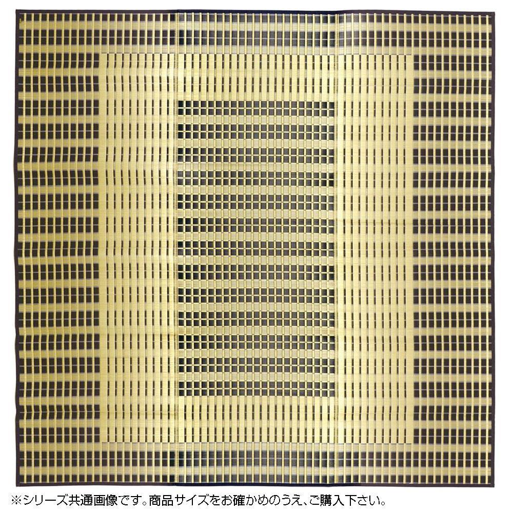 【代引き・同梱不可】国産い草センターラグ 築彩(ちくさい) 約261×352cm ブルー 28922030