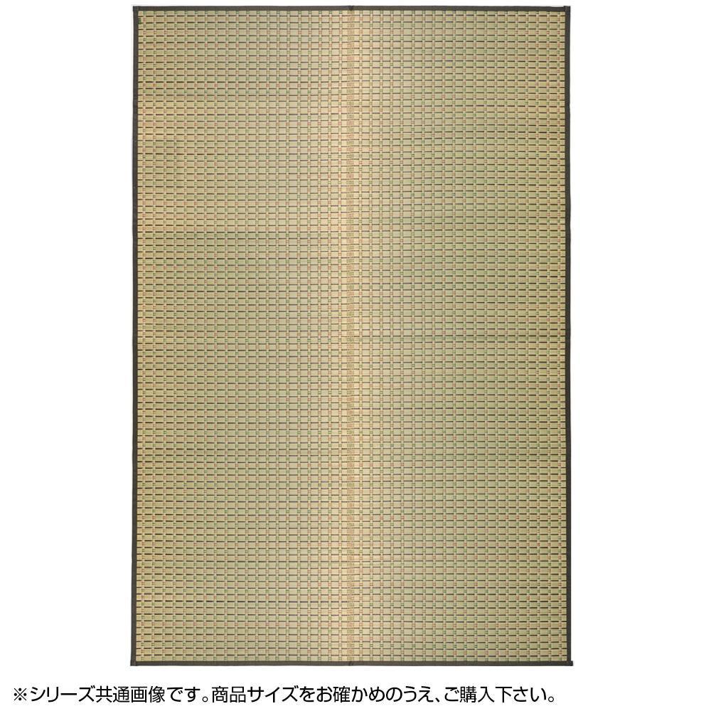 【代引き・同梱不可】国産柄上敷き 山月(さんげつ) 本間3帖 81931530