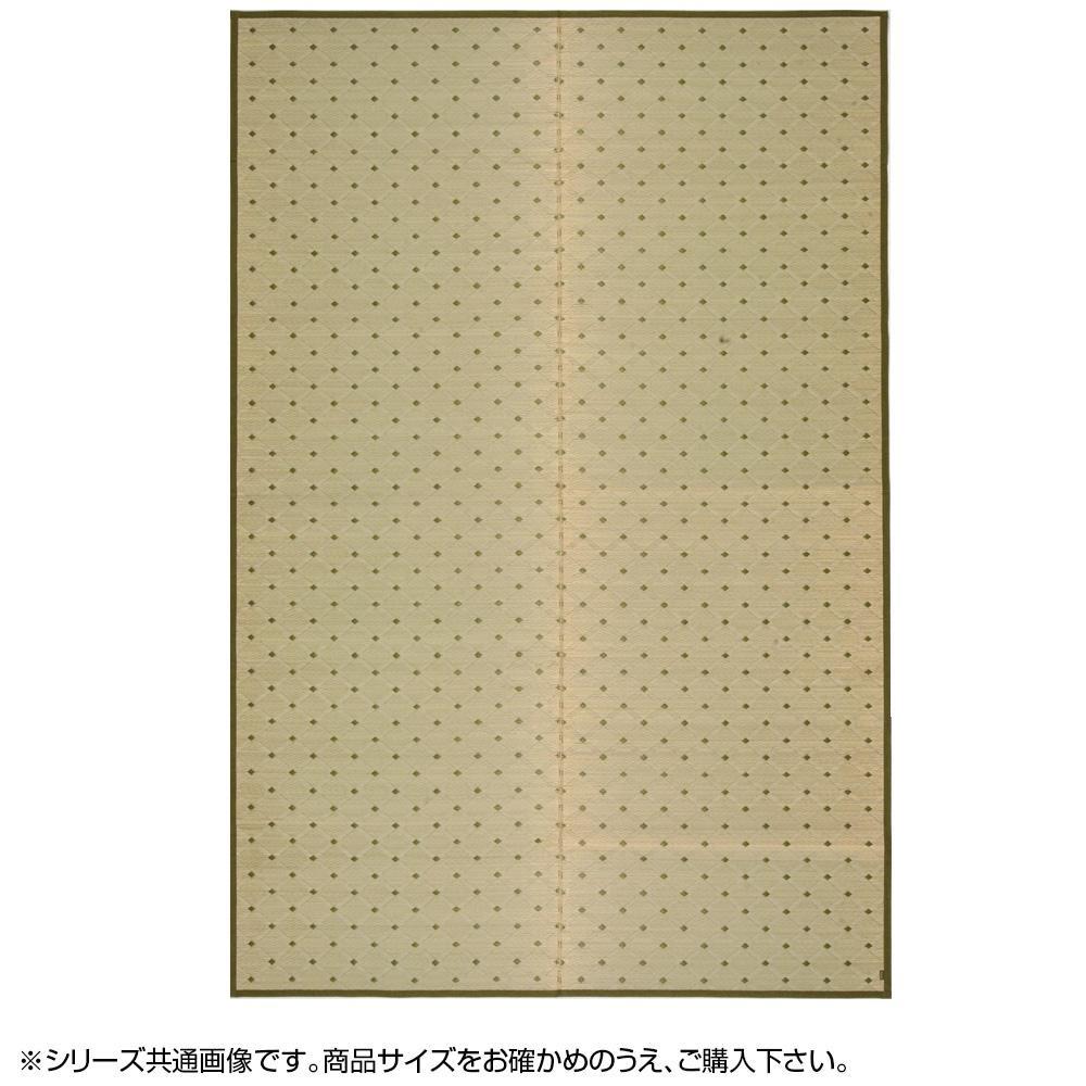 【代引き・同梱不可】国産柄上敷き ダイヤ 江戸間4.5帖 81606445