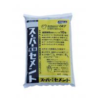 【代引き・同梱不可】スーパー家庭セメント 1.3kg 15袋セットDIY 接着力 コンクリート