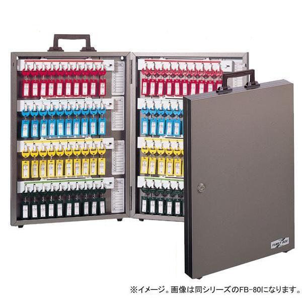 【代引き・同梱不可】TANNER キーボックス FBシリーズ FB-100オフィス 便利 たくさん