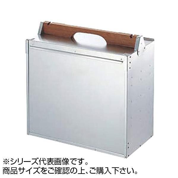 【代引き・同梱不可】アルミ出前箱 横型 2段 053005