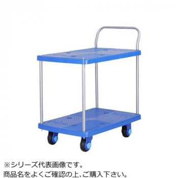 【代引き・同梱不可】静音台車 テーブル2段式 最大積載量150kg ストッパー付 PLA150-T2-DS