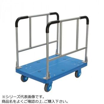 【代引き・同梱不可】静音台車 長尺物運搬車 ダブル ストッパー付 PLA300-W-DS