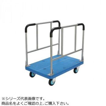 【代引き・同梱不可】台車 長尺物運搬車 ワイ・ダブル ストッパー付 PLA300Y-W-DS