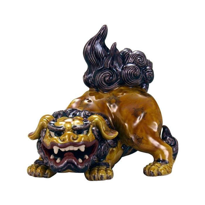 【代引き・同梱不可】九谷焼 7号月見獅子 黄交趾 N195-02