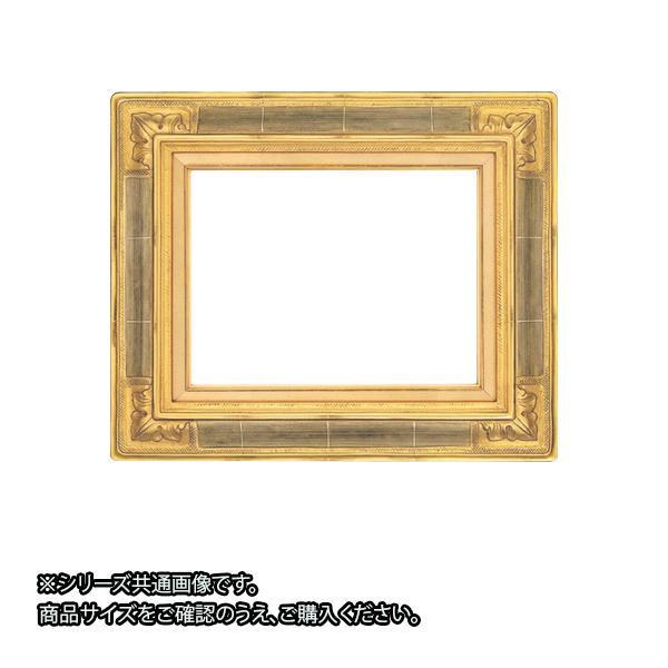 【代引き・同梱不可】大額 7841 油額 SM ゴールド