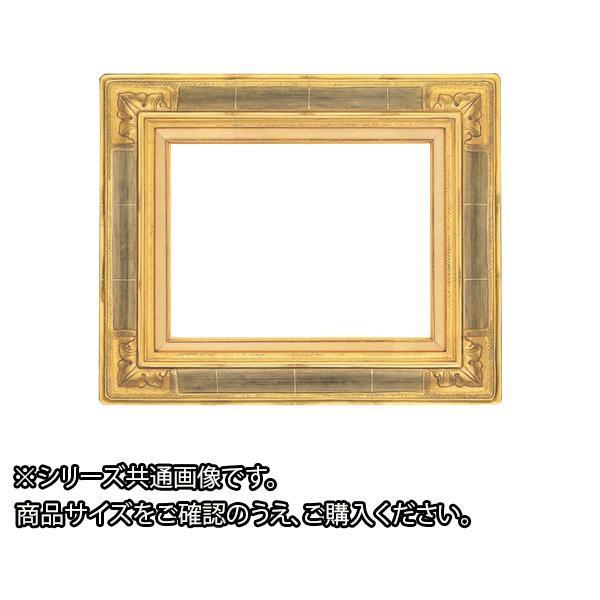 【代引き・同梱不可】大額 7841 油額 P12 ゴールド