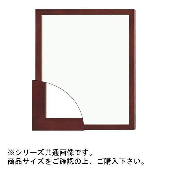 【代引き・同梱不可】大額 9790 デッサン額 大衣 ブラウン