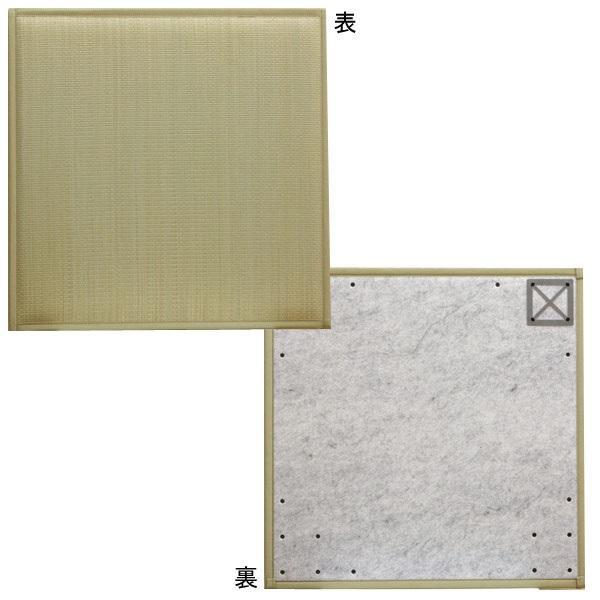 【代引き・同梱不可】置き畳 ユニット畳 『しずか低反発』 82×82×2.3cm(4枚1セット) 8626320和室 シンプル たたみ