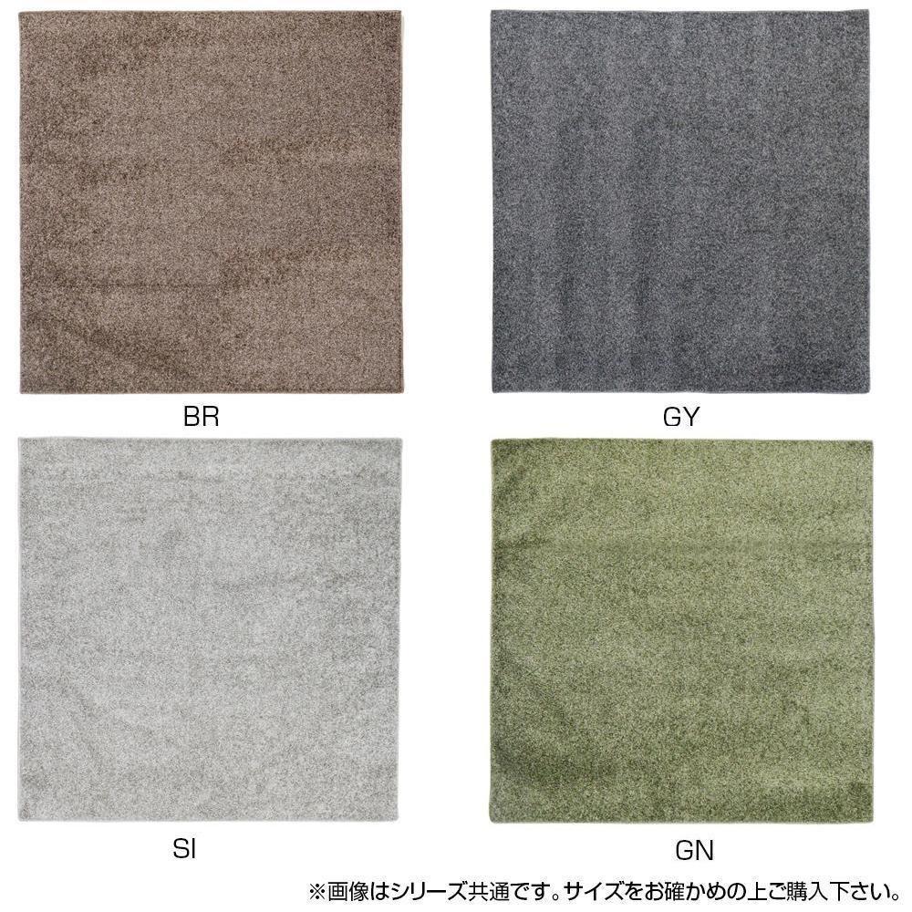 【代引き・同梱不可】タフトラグ デタント(折り畳み) 約130×185cm