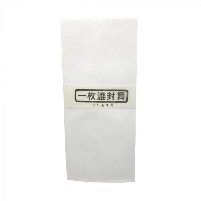 【代引き・同梱不可】一枚漉封筒 耳付き 10枚入り 白 20セット 0588