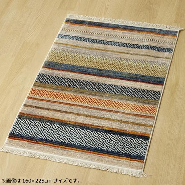 【代引き・同梱不可】トルコ製 ウィルトン織カーペット『ルーン RUG』ブルー約133×190cm 2345429ボリューム 床暖房 くっつかない
