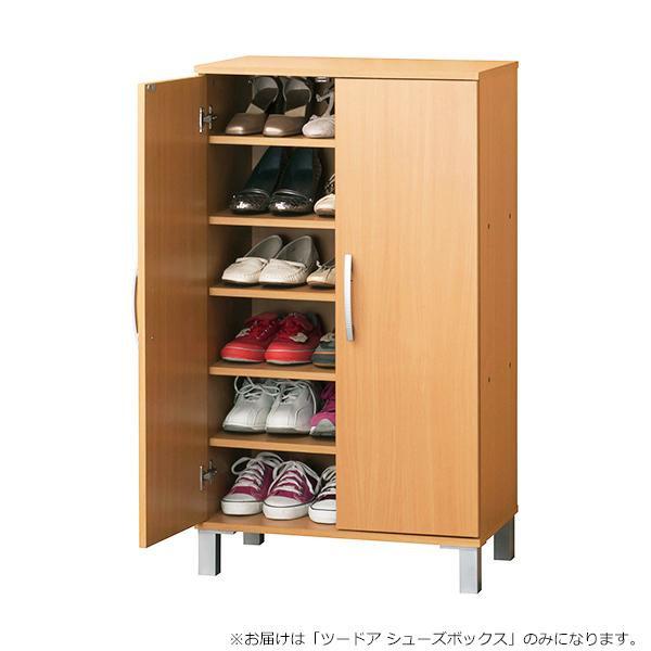 【代引き・同梱不可】ツードア シューズボックス ナチュラル 26199ショートブーツ 靴入れ 積み重ね