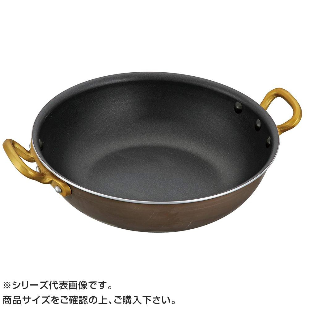 【代引き・同梱不可】キングフロン 中華鍋 30cm 350102