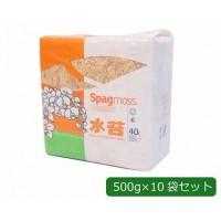 【代引き・同梱不可】あかぎ園芸 ニュージーランド産 水苔 500g×10袋