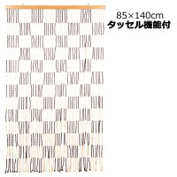 【代引き・同梱不可】ヒョウトク タッセル機能付 竹節型珠のれん W85×H140cm BW-5 BE&BR