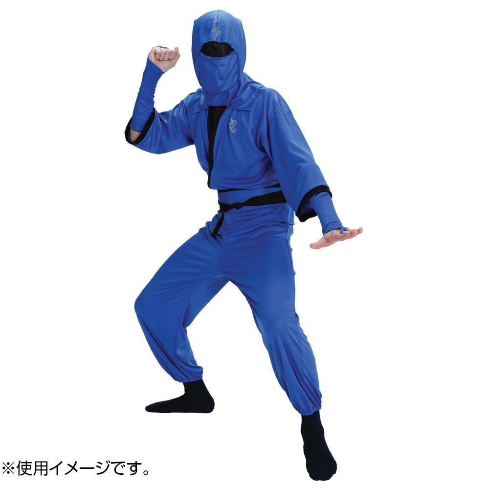【代引き・同梱不可】ザ・忍者 青 MJP-743