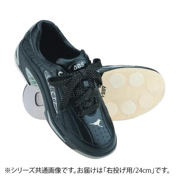 【代引き・同梱不可】ABS ボウリングシューズ カンガルーレザー ブラック・ブラック 右投げ用 24cm NV-4