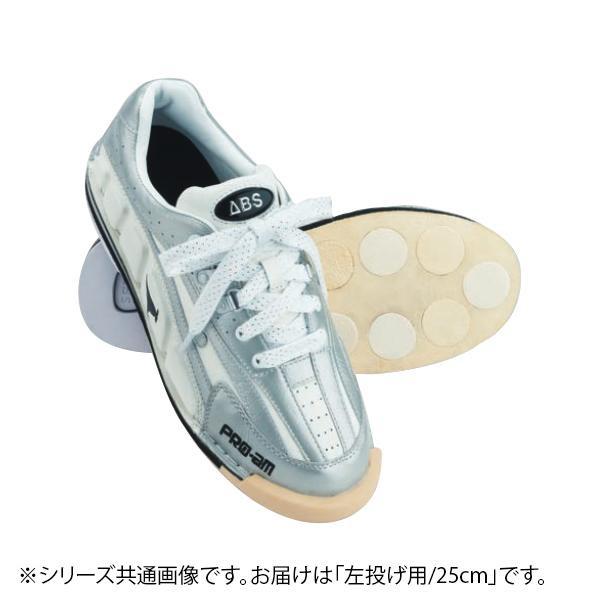 【代引き・同梱不可】ABS ボウリングシューズ カンガルーレザー ホワイト・シルバー 左投げ用 25cm NV-3