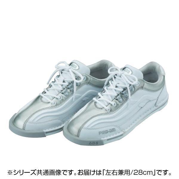 【代引き・同梱不可】ABS ボウリングシューズ 左右兼用 ホワイト・シルバー 28cm S-1230