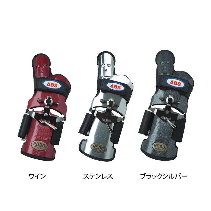【代引き・同梱不可】ABS ボウリンググローブ ロボリスト 右投げ用 スモール