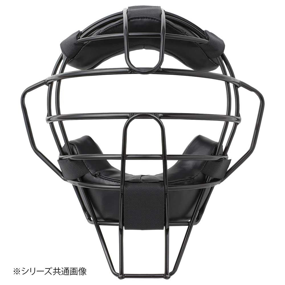 【代引き・同梱不可】野球 審判用マスク プレミアムスリマー硬式・軟式両用マスク BX83-73