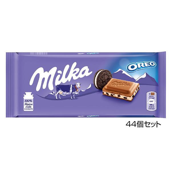 【代引き・同梱不可】ミルカ オレオ 100g×44個セット