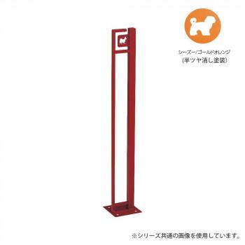【代引き・同梱不可】美濃クラフト かもん DOG-SUTEKKI ドッグステッキ シーズー ゴールドオレンジ DOG-SS-1-GO