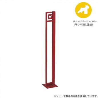 【代引き・同梱不可】美濃クラフト かもん DOG-SUTEKKI ドッグステッキ M・シュナウザー サンイエロー DOG-SS-1-SY