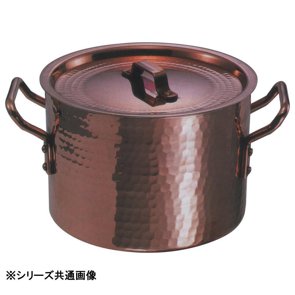 【代引き・同梱不可】中村銅器製作所 銅製 半寸胴鍋 24cm