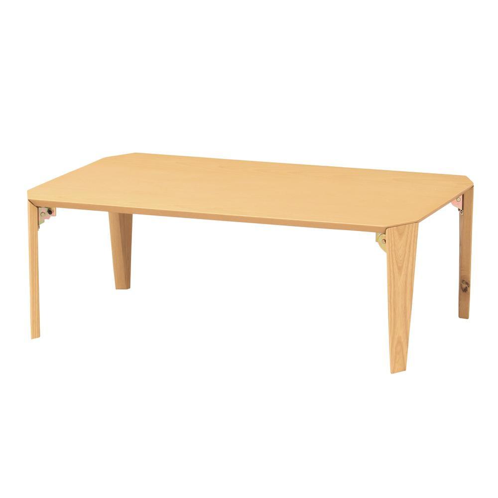 【代引き・同梱不可】ローテーブル(折脚) ナチュラル LTTK9060NA