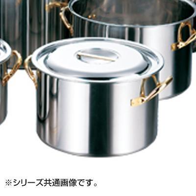 【代引き・同梱不可】クラッド 半寸胴鍋 30cm 029406-030