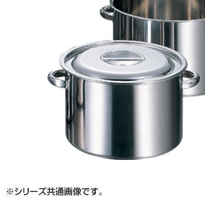 【代引き・同梱不可】AGモリブデン半寸胴鍋 39cm 013371-039