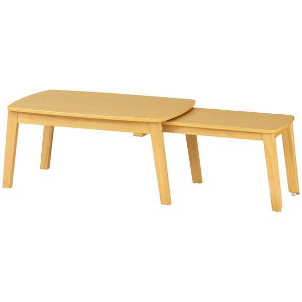 【代引き・同梱不可】伸縮ローテーブル SLT-1200 NA