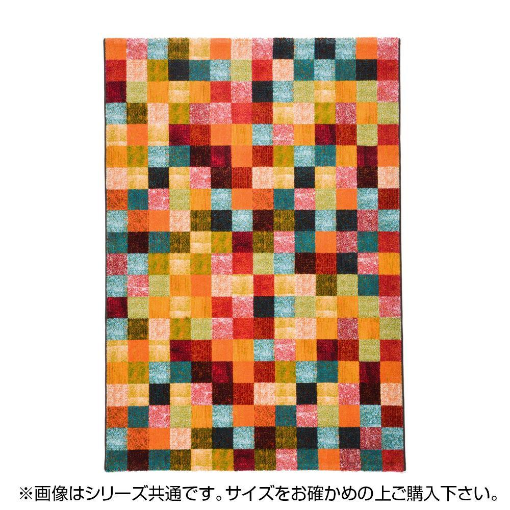 【代引き・同梱不可】ウィルトン PANDRA ブロック 約140×200cm 240610600