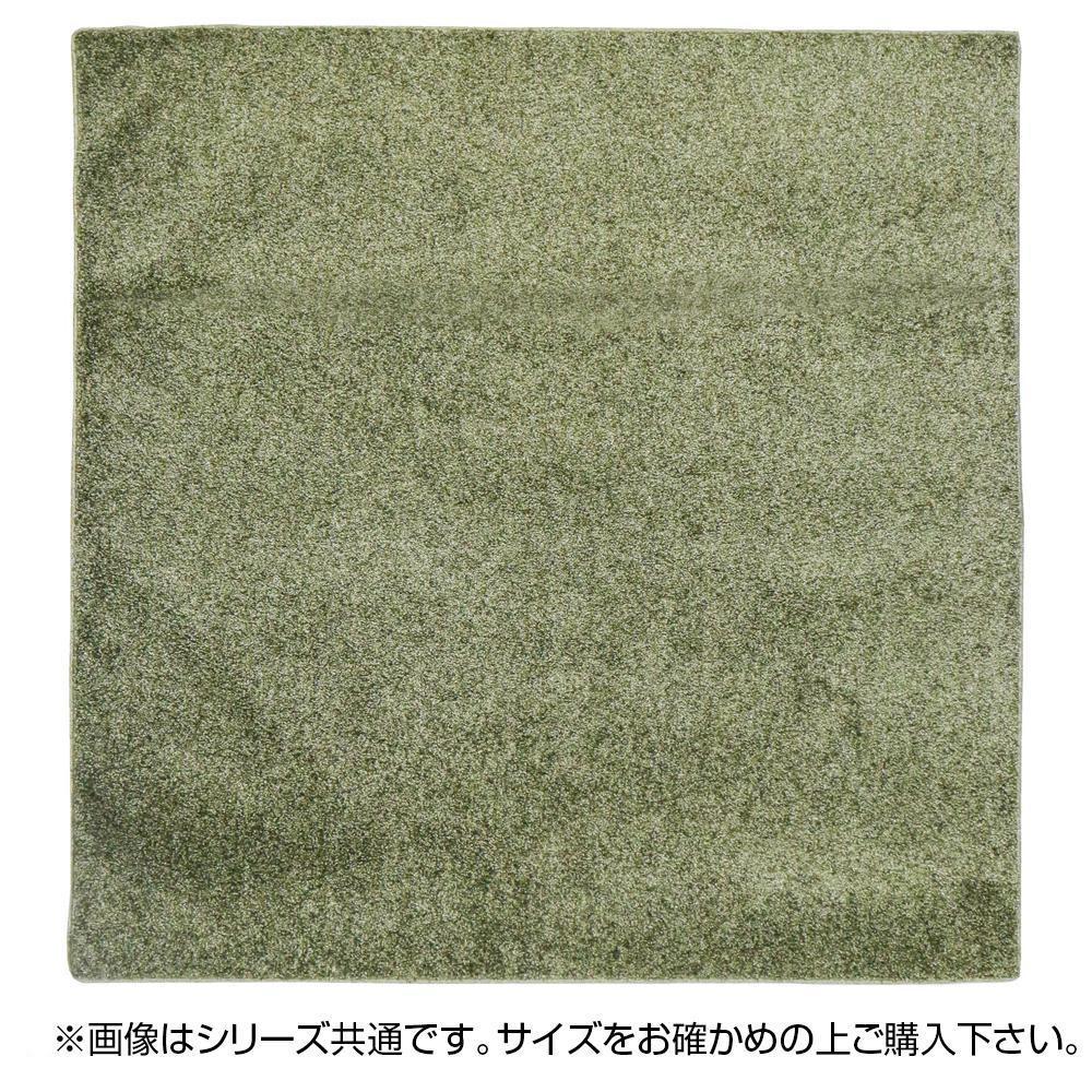 【代引き・同梱不可】タフトラグ デタント(折り畳み) 約185×240cm GN 240611936